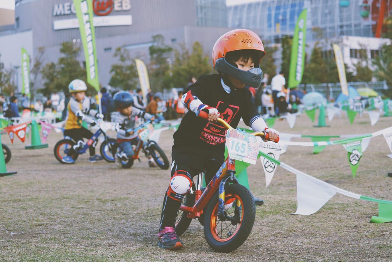 Kids fiets ride